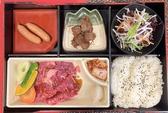 焼肉 濱皇のおすすめ料理3