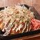 ふわとろ山芋の特製モダン焼