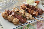 串かど 一の沢店のおすすめ料理2