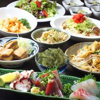 沖縄料理を中心に、ホッとする居酒屋メニューが満載♪