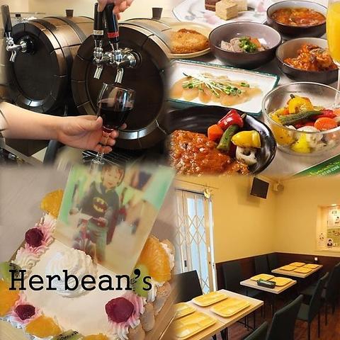 Herbean's 渋谷