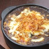 石釜 bake bread 茶房 TAM TAMのおすすめ料理3