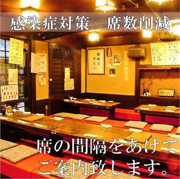 広島酒呑童子の雰囲気1