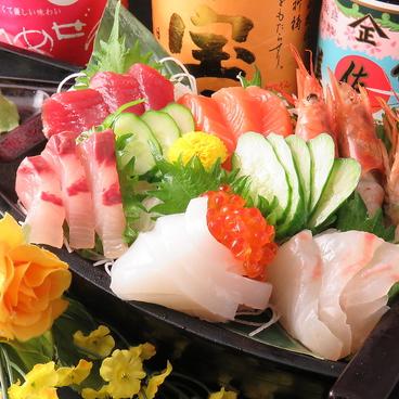 肉と海鮮 個室居酒屋 魚ずみ うおずみのおすすめ料理1