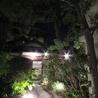 あき乃 城見別邸のおすすめポイント3