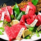 黒毛和牛焼肉 わたなべ精肉店2のおすすめ料理2