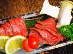 本宮崎肉 領山のおすすめ料理1