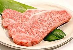 三田牛 飛苑のおすすめ料理1