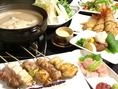 うちょうてんの水炊きコースは2980円~ご用意あり。名物鍋の水炊き、つくね、一品料理、刺身などを堪能できるオススメのコースです。
