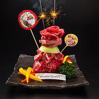 誕生日や歓送迎会にもおすすめ!肉ケーキ♪