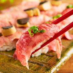 肉バルKITCHEN 新橋店のおすすめ料理1