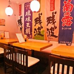 沖縄料理とそーきそば たいよう食堂の雰囲気1