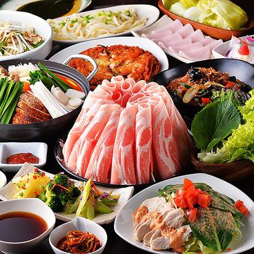 とん豚テジ 目黒店のおすすめ料理1