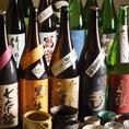 ☆こだわり☆20種類の日本酒☆10種類以上の焼酎