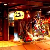 TAO 博多 道の雰囲気3
