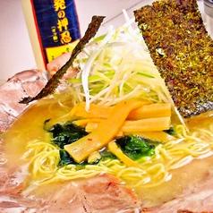 壱発ラーメン 福生店のおすすめ料理1