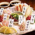 九州テーマパーク ZONOのおすすめ料理1