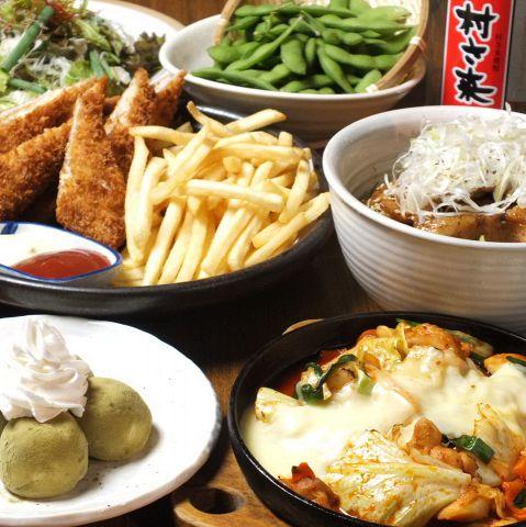 NEW!【海鮮コース】刺身に天ぷら・・・海の幸づくしコース 2H飲み放題付き3000円(税込)