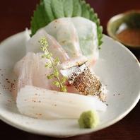 『旬彩 本多』こだわりの鮮魚。