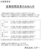 すたみな太郎 大垣店 (大垣)