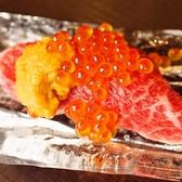黒毛和牛焼肉 わたなべ精肉店2のおすすめ料理3