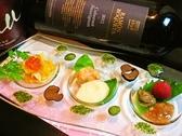 豊岡市 和彩Shuのおすすめ料理3