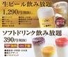 焼肉きんぐ 町田店のおすすめポイント3