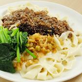 大秦 おおはたのおすすめ料理2