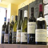 【ソムリエ厳選◎】こだわりのワインは40~50種類ご準備
