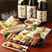 地鶏屋 ごくう 上野店のおすすめ料理3