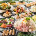 竹取の音色 京都駅前店のおすすめ料理1