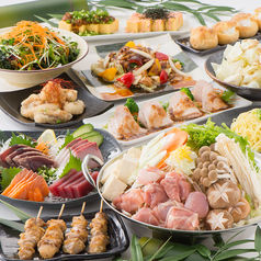 竹取御殿 岐阜駅前店 離れのおすすめ料理1