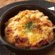 料理メニュー写真豆冨のふわふわチーズ焼き