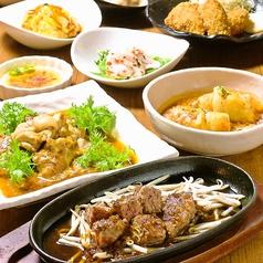 居酒屋 横浜はいから亭 岡山店のおすすめ料理1