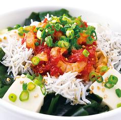 料理メニュー写真旨辛海鮮豆富サラダ