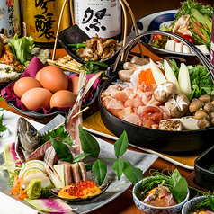 個室居酒屋 御蔵のおすすめ料理1