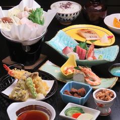 海鮮道楽 えんのおすすめ料理1
