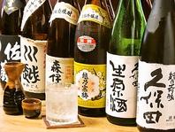 お酒にだってこだわってます!日本酒各種ご用意!