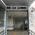 地下鉄東西線 卸町駅 南1出口より徒歩3分!仙台駅から約10分程度!