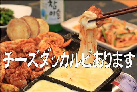 韓国料理 うさぎ庵