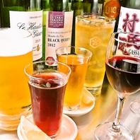 長野のワイン、日本酒と洋酒とアレコレ290円から