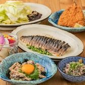 いまがわ食堂 町田店のおすすめ料理2