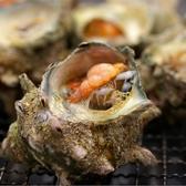 魚八&串八珍 水道橋店のおすすめ料理3