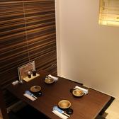 ≪2階:掘りごたつ個室≫2~5名様までの掘りごたつ個室。5名様まで着席頂ける掘りごたつ個室を1卓ご準備しております。少人数での飲み会・お食事にご利用下さい。(完全個室)