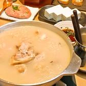 焼鳥 こう庵のおすすめ料理2