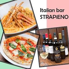 イタリアン バール ストラピエーノの写真