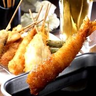 串カツ7種に生ビールがついて920円♪