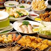 串カツ甲子園 恵比寿店のおすすめ料理2