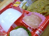 キッチンママウィルのおすすめ料理3