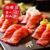 個室 肉バル AGURA 新宿本店のおすすめポイント1